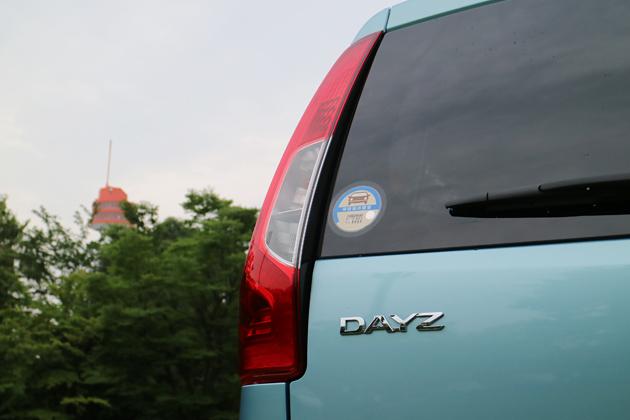 """実は改良の度に悪化していた三菱 eKワゴン、日産 デイズの燃費・・・改めて""""実燃費""""を測定した結果は"""