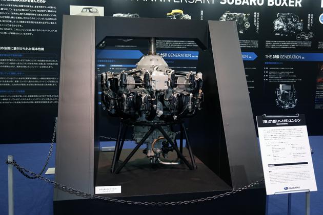 栄 21型(ハ-115)エンジン