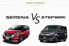 日産 新型セレナ vs ホンダ ステップワゴン どっちが買い!?徹底比較