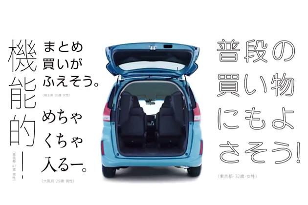 なんと燃費はライバルのシエンタと同じ!?発売間近!ホンダ 新型「フリード」徹底解説