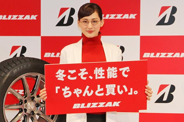 綾瀬はるか、「楽しくなってやりすぎちゃった」ブリヂストン『ブリザック』の新CMが9月1日よりスタート!