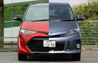 トヨタ「エスティマ」の新型と旧型を比較してみた ~エスティマが未だフルモデルチェンジしない理由~