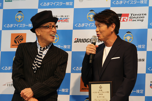(左)テリー伊藤さん/(右)ヒロミさん