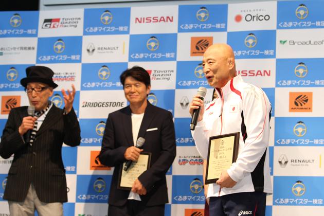 日本ベスト・カー・フレンド賞を受賞した栄和人さん