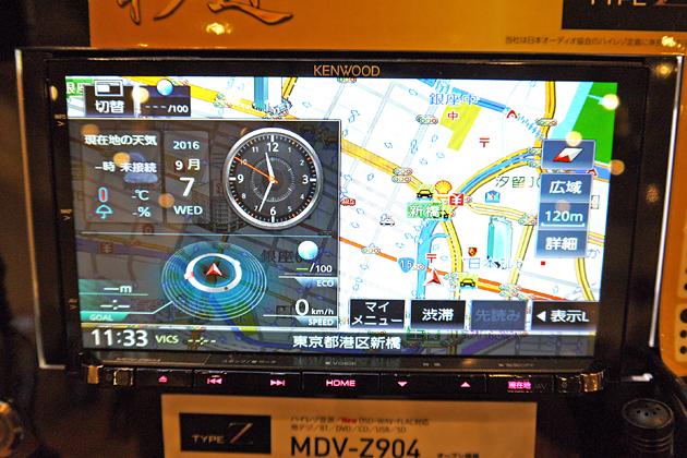 ケンウッド 彩速ナビ 「MDV-Z904」