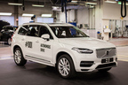 ボルボ、「Drive Me プロジェクト」用の自動運転車をラインオフ ~一般ユーザーが公道で走行実験を実施~