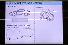 """トヨタ 新型 86(ハチロク)[""""kouki""""2016年8月マイナーチェンジ・後期モデル] 試乗レポート/五味康隆"""