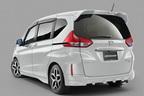 ホンダ 新型「フリード」無限パーツ装着車