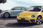 VW 新型「ザ・ビートル」発売…4年ぶりにデザインなど刷新