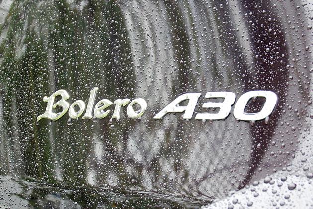 オーテックジャパン創立30周年記念モデル「マーチボレロA30」