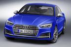アウディ、新型「S5 スポーツバック」をフルモデルチェンジ