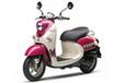 ヤマハ原付(50cc)バイク