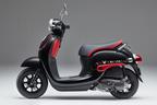 ホンダの50ccスクーターをヤマハにOEM供給…2社による協業を検討