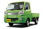 トヨタ「ピクシストラック」マスカットグリーンやブルーの新色追加