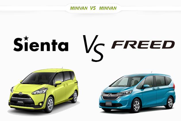 ホンダ 新型フリード vs トヨタ 新型シエンタ どっちが買い!?徹底比較