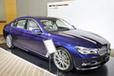 BMW 750Li Centenary Edition