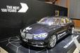 "BMW 750Li Centenary Edition ""Individual"""