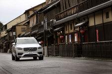 [特別企画]雅やかなボルボ、XC90 T8 AWDで巡る京都の町並み