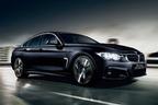 BMW、4シリーズグランクーペの限定車を発売!特別装備にバイカラーの19インチホイールなど