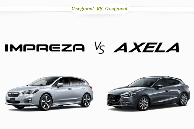 スバル 新型インプレッサ vs マツダ 新型アクセラ どっちが買い!?2016年モデル徹底比較