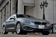 BMW 440i・420i GC(グランクーペ)試乗・燃費レビュー