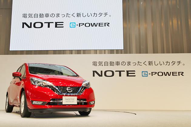 日産 新型ノート e-POWER