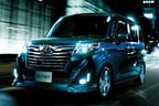 bBの後継モデルがついにでた!トヨタ 新型ルーミー/タンク発売!価格は146万円から