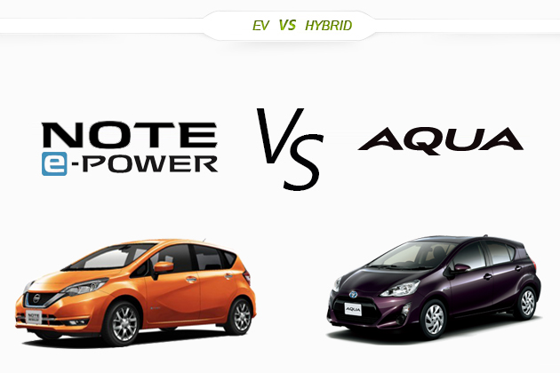 日産 新型ノートe-POWER vs トヨタ アクアどっちが買い!?低燃費なハイブリッドコンパクトカーを徹底比較!