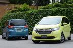 実燃費対決!ホンダ 新型フリード(1.5Lガソリン)の実燃費をライバルのシエンタと比較!