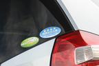 エコカー減税対象の「低排出ガス車」とは