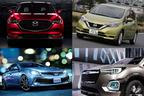 ランクル超えの新型SUVをスバルが発表!新型CX-5/マークXマイチェン ほか【人気記事ランキング】