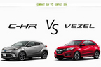 トヨタ C-HR vs ホンダ ヴェゼル どっちが買い!?徹底比較