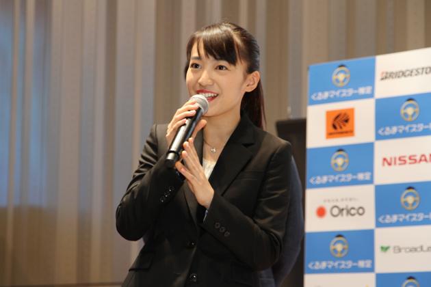 くる検クラブ1期生の山田彩さん
