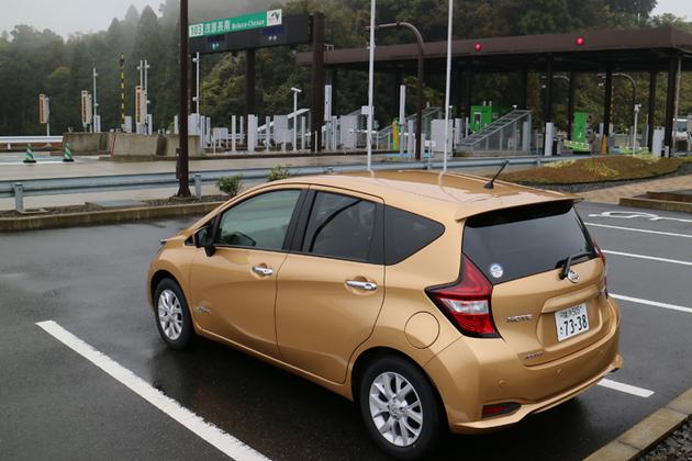 日産ノートe-POWERの実燃費をテスト!ノートスーパーチャージャーやアクア・フィット・デミオの実燃費とも比較!