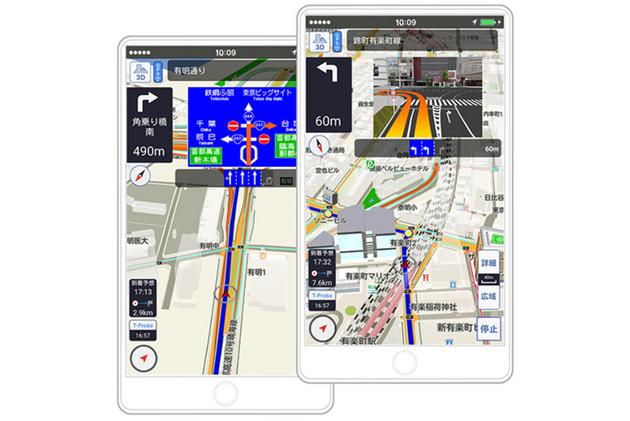 トヨタのスマホ向けナビゲーションアプリ「TCスマホナビ」