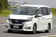 日産新型セレナ、フルモデルチェンジで販売好調!自動運転から燃費、価格、試乗まで解説!