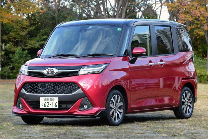 トヨタ 新型タンク