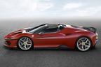 フェラーリ、3年連続でレッド・ドット・デザイン賞を受賞