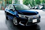 レクサスHS、上質な内外装で安全装備が充実した特別仕様車を発売