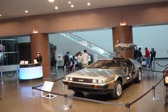 名古屋(トヨタ博物館)会場