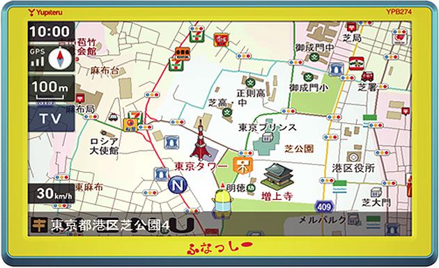【B】ふなっしーナビ YPB274(50名様)