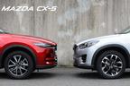 マツダ CX-5の新型と旧型を比較してみた