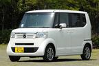 ホンダN-BOX購入ガイド!新型モデルの特徴から価格・燃費・おすすめカラーまで徹底解説!