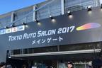 ついに開幕!「東京オートサロン2017」現地レポートを速報でお届け!