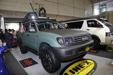 アメリカ軍も認めた「最強塗装」でボディまで耐ショック防御を!「Line-X Auto Japan」