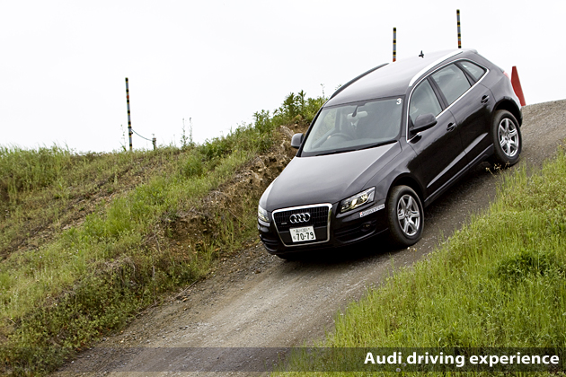 アウディ Q5でアウディ ドライビングエクスペリエンスを体験
