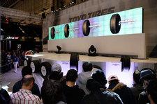 トーヨータイヤブースでは来春発売予定のタイヤを展示!今年のテーマは「加速する情熱(Acceleration)」