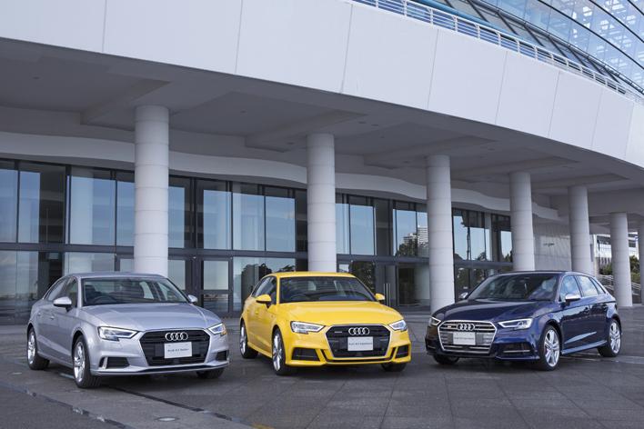 (左から)Audi A3 sedan/A3 Sportback/S3 Sportback