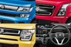 新型ワゴンRは顔で選ぶ?燃費で選ぶ?3スタイルにHVと選べる軽に大変身