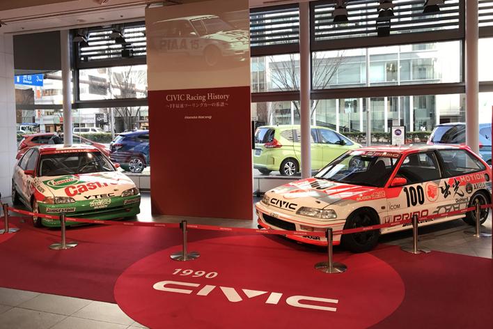 CIVIC Racing History ~FF最速ツーリングカーの系譜~